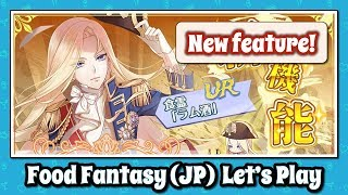 Food Fantasy (Japan) Let's Play: Rum with the Do-It-All King feature