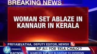 Woman set ablaze in Kannur in Kerala