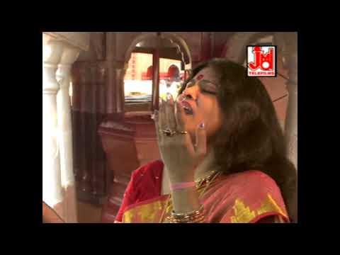 Jaba Phool  Bel Patate !! জবা ফুল  বেল পাতায়  !!  Sampa Kundu !! By JMD Telefilms In.Ltd