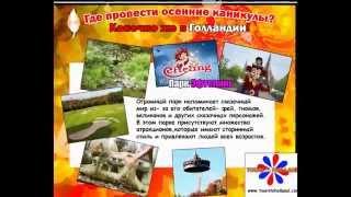 видео Горящие туры в Крым из Иркутска 2018 все включено с перелетом