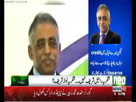Credit for Karachi operation goes to Nawaz Sharif: Sindh Governor