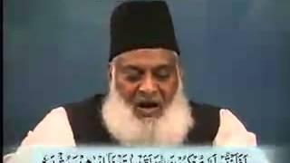 58 Bayan ul Quran Dr Israr Ahmad Urdu Tafseer Surah Al Anbiya 11 to 103