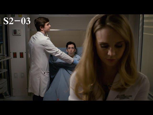 【良医】小伙的丁丁出了状况,主治医生却是个美女,该哭还是笑…《良医S2-03》