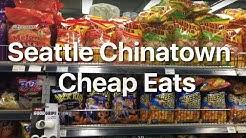 Food Vlog 1: Seattle Chinatown Cheap Eats