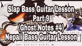 Slap Bass Guitar Lesson Part 9(Ghost Notes 4)Nepali Bass Guitar Lesson  | Joel magar