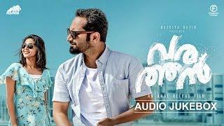 Varathan Audio Jukebox | Fahadh Faasil | Amal Neerad | Nazriya Nazim | ANP & FFF
