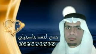 Ahmed Mughal new album 37 2014 maula