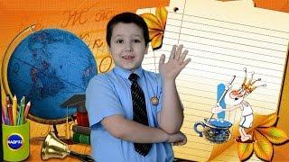 ПРЕЗЕНТАЦИЯ 2А КЛАССА видео съёмка в школе начальных классах в Москве  Сергей