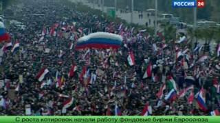 Сирия встречает Россию. Syria welcomes Russia