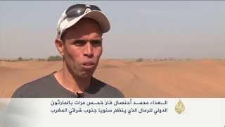 هذه قصتي.. محمد أحنصال بطل الماراثون الدولي للرمال