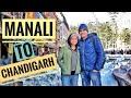 Manali to Chandigarh By Road via Sundernagar - Bilaspur - Swarghat | मनाली से चंडीगढ़ | Limetrails
