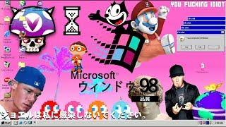 (REUPLOAD) [Vinesauce] Joel - Windows 98 Destruction