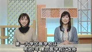 森鷗外と文京区の関わりについて紹介します。