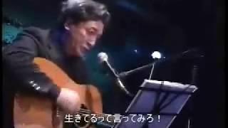 友川カズキ (1950年~ )