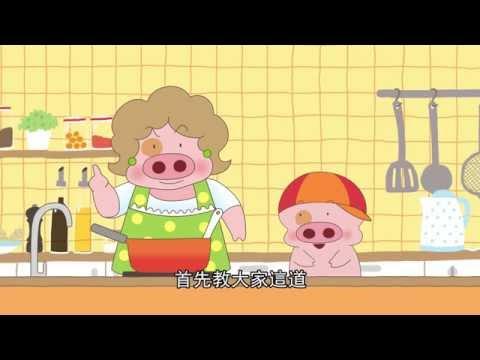 麥太扭花臣 第十三集 撚手小菜