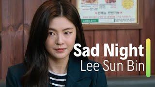 Lee sun bin (이선빈) - 아픈 밤 (sad night) lyrics (the great show ost) (hangul, romanization & english translation) artists: song: sad night (아픈 ...