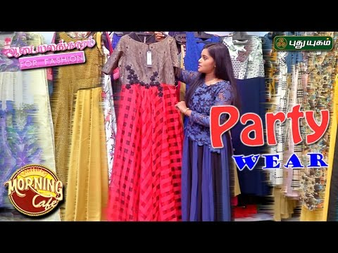 Party Wear Dresses for Women ஆடையலங்காரம் 16-05-17 PuthuYugamTV Show Online