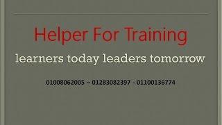 8   CCNA    VLAN    Helper For Taraining   Ahmed Hassan