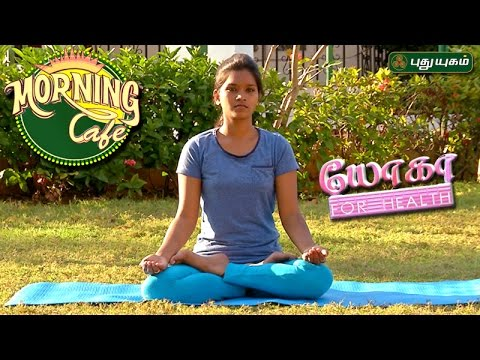 யோகா For Health Morning Cafe 24-05-17 PuthuYugamTV Show Online