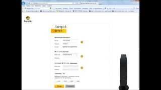 Beeline Smart Box как настроить?(В этом видио я расскажу как настроить WiFi роутер от Beeline Smart Box. Вы сможете самостоятельно изменить имя сети..., 2014-11-20T15:20:09.000Z)