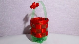 Пасхальная корзинка из пластиковой бутылки за 5 минут