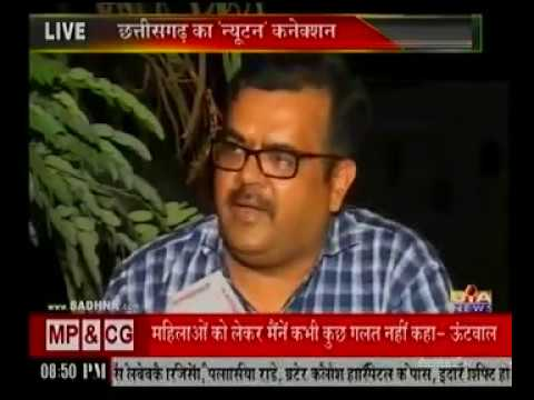 Newton wins Best Hindi Film at 65th National Awards:Amit Jain (ERA Films) On Sadhna News(RK Gandhi)