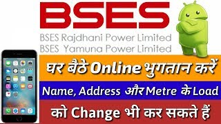 Pay Online Delhi BSES Bill In Android Mobile   Can Change Name, Address and Metre Load In  BSES Bill