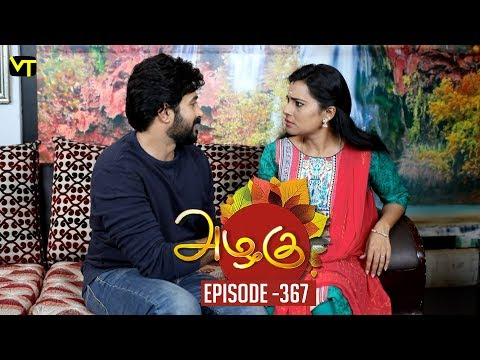 Azhagu Tamil Serial Episode 367 Highlights on Vision Time Tamil.   Azhagu is the story of a soft & kind-hearted woman's bonding with her husband & children. Do watch out for this beautiful family entertainer starring Revathy as Azhagu, Sruthi raj as Sudha, Thalaivasal Vijay, Mithra Kurian, Lokesh Baskaran & several others.  Stay tuned for more at: http://bit.ly/SubscribeVT  You can also find our shows at: http://bit.ly/YuppTVVisionTime  Cast: Revathy as Azhagu, Sruthi raj as Sudha, Thalaivasal Vijay, Mithra Kurian, Lokesh Baskaran & several others  For more updates,  Subscribe us on:  https://www.youtube.com/user/VisionTimeTamizh Like Us on:  https://www.facebook.com/visiontimeindia