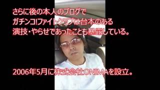 【衝撃】ボクシングブチ切れ スパーリング・ガチンコファイトクラブ1期...
