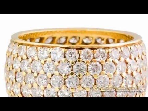Широкое обручальное золотое кольцо с бриллиантами Cartier 4122580
