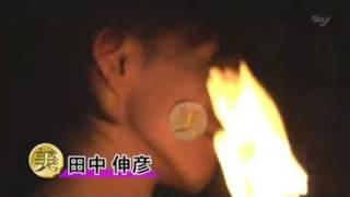 美しい男性OP ver.2 福下恵美 検索動画 18
