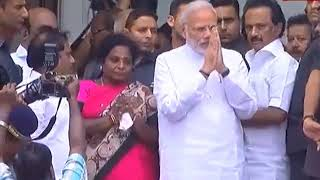 PM Modi Pays Tribute To Karunanidhi At Rajaji Hall | கலைஞர் LIVE UPDATES