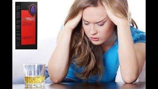 Таблетки чтобы бросить пить алкоголь отзывы