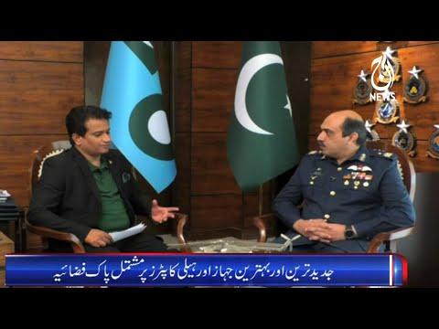 Youm-E-Fazaia Special...Hunarmand Aur Bahadur Pilots Say Khusosi Guftagu   Sawal Hai Pakistan Ka