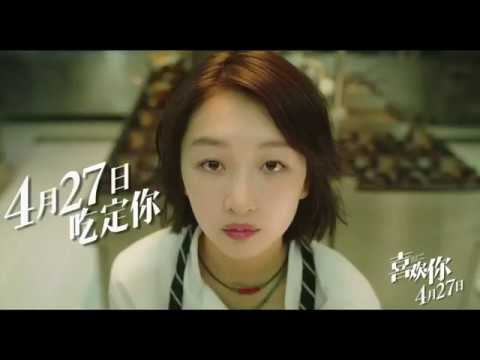 20170414  -《This Is Not What I Expected》movie trailer 8