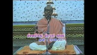Gurunathar Rengaraja desiga swamigal Upadesham -Avvaiyar`s Vinayagar Agaval -19-04-2001