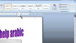 كيفية تشفير ملفات Office 2007