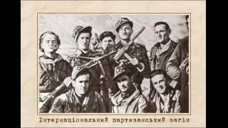 Друга світова війна: Рух Опору (укр.) Всесвітня історія, 11 клас