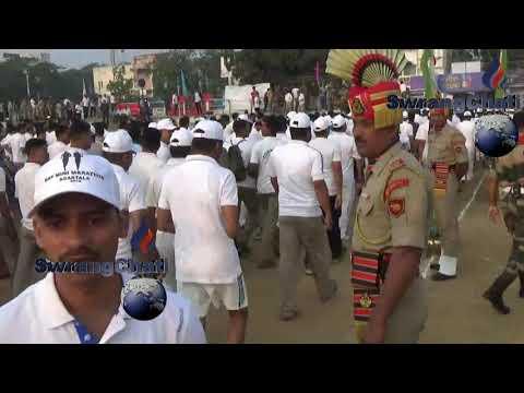 BSF MINI MARATHON RUN FOR MARTYRS