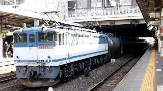 2018/02/16 JR貨物 8685レ EF65-2089 大宮駅