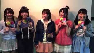 ミルクス 3/22ペニーレーンワンマンライブ前日のコメント!よろしくお願...