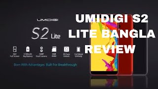 Umidigi S2 Lite Bangla Full Review And Price In Bangladesh
