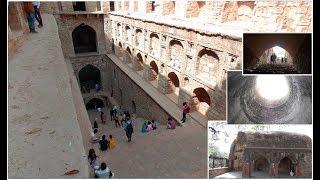 Индия. Колодцы Дели: Agrasen ki baoli