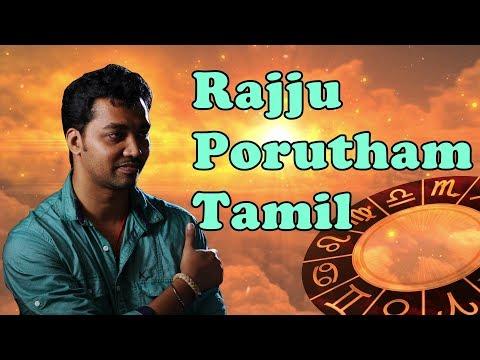 MARRIAGE MATCHING IN TAMIL, 10 PORUTHAM,திருமண பொருத்தம்,STAR MARRIAGE MATCHING IN TAMIL from YouTube · Duration:  10 minutes 13 seconds