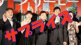 俳優の西島秀俊さんと女優の竹内結子さんが6日、法政大学市ケ谷キャンパ...