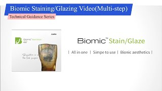 Biomic Multi-step staining flow chart