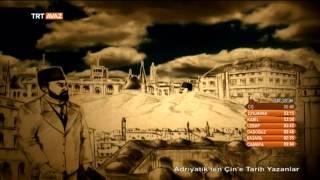 Mehmet Akif Ersoy - Adriyatikten Çine Tarih Yazanlar - TRT Avaz