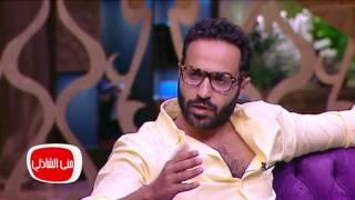 فيديو.. أحمد فهمي يكشف حقيقة انفصاله عن «شيكو وهشام ماجد»
