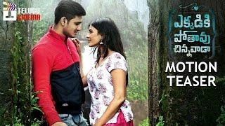 Ekkadiki Pothavu Chinnavada Movie MOTION TEASER   Nikhil   Hebah Patel   Nandita Swetha