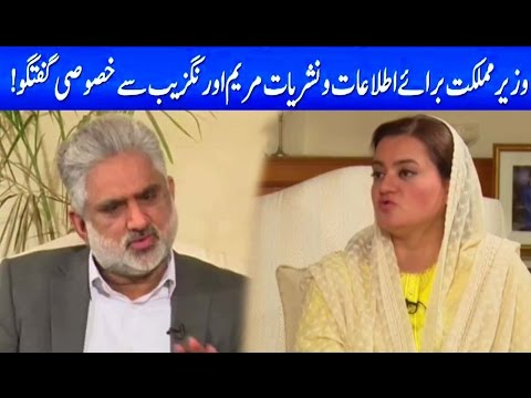 Mariam Aurangzeb (Minister Of State) Exclusive Interview - Live With Nasrullah 22 April 2017